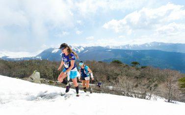 Corralco Challenge