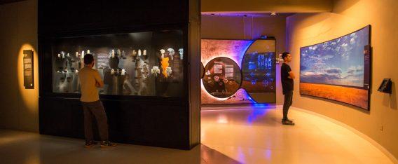 Imagen del Museo Mapuche