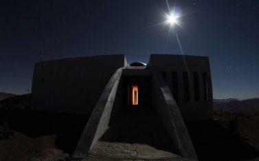 Imagen del Observatorio Collowara